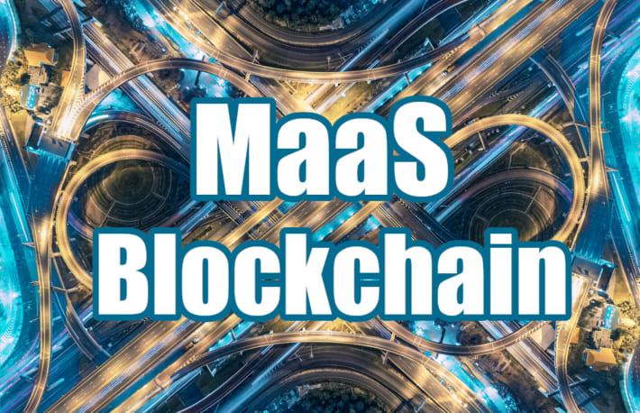ソニーがブロックチェーン活用のデータベース基盤を開発──トヨタも注力、盛り上がる「MaaS+ブロックチェーン」