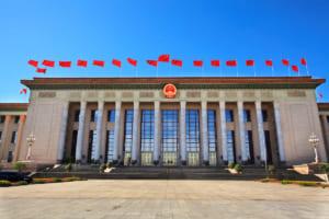 目標はグローバルインフラ、中国の国家ブロックチェーン「BSN」とは?