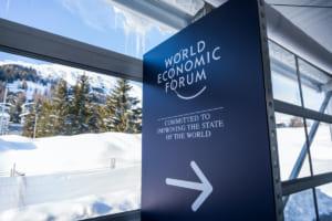 世界経済フォーラム、ブロックチェーン活用ガイドを発表──コロナで露呈したサプライチェーン危機