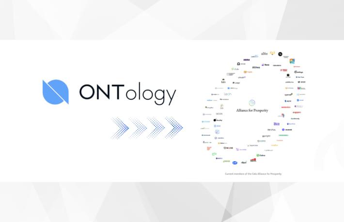 社会的インパクトと金融包摂を推進──オントロジー、Celo Foundation Alliance for Prosperityに加盟