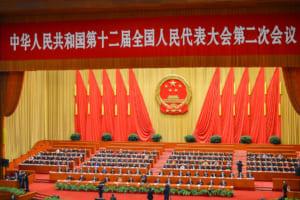 アジア4大通貨連動ステーブルコイン、セコイア中国幹部が中国政府に提案──リブラ構想に類似か