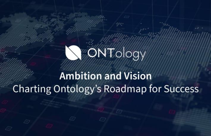 業界の次の重点分野は?──オントロジー、成功へのロードマップ