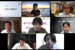 「日本版CBDC」の技術的課題は何か?──JBAがオンラインイベント開催、日銀、ビットフライヤー、LayerXなどから参加