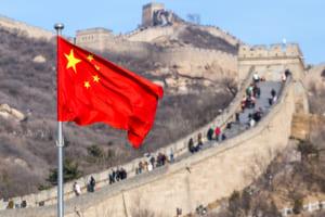中国の国家ブロックチェーン構想:ChainlinkとCosmosが参画した理由
