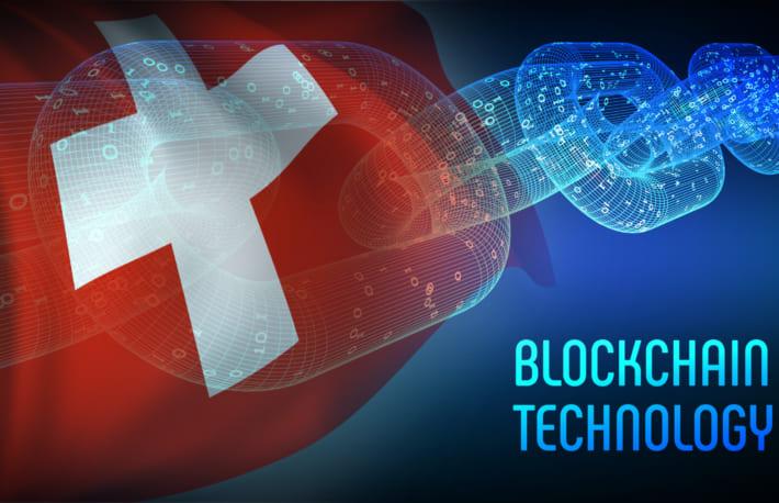 【7/28 オンラインセミナー】ブロックチェーン先進国・スイスのビジネス導入に迫る【参加無料・大使館主催】