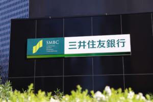 三井住友銀、ブロックチェーン活用の貿易取引基盤に参加──シンガポール「Contour」と三菱UFJ銀が株主の「Komgo」