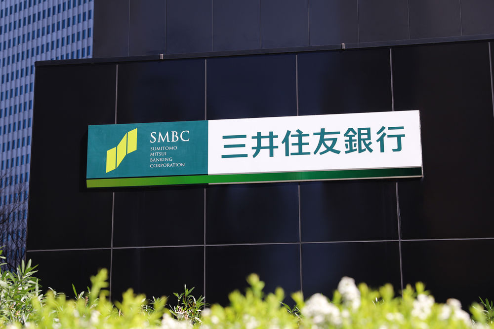 三井住友銀行、ブロックチェーン活用の貿易取引基盤に参加