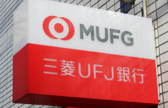 三菱UFJがデジタル通貨「コイン」を2020年度内に開始へ【報道】