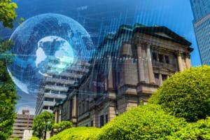 日銀「中銀デジタル通貨」(CBDC)の実証実験、21年度早期に実施へ