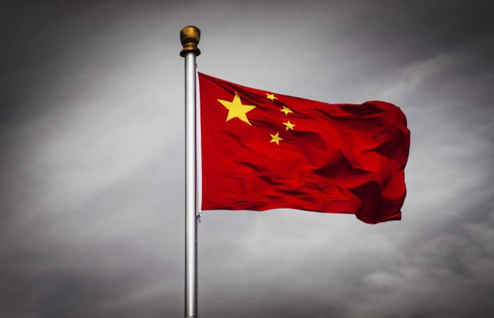 中国、世界規模のブロックチェーンネットワーク構築にまた一歩前進