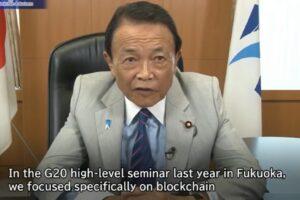 麻生財務相「伝染病対策にブロックチェーン役立つ」、デジタル通貨、分散型金融について議論【BG2C FIN/SUM BB 1日目】