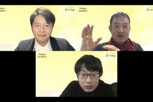 【イベントレポート】尾原・福島両氏が考える「ブロックチェーンが社会とビジネスにもたらす変化の意味」【btokyo members】