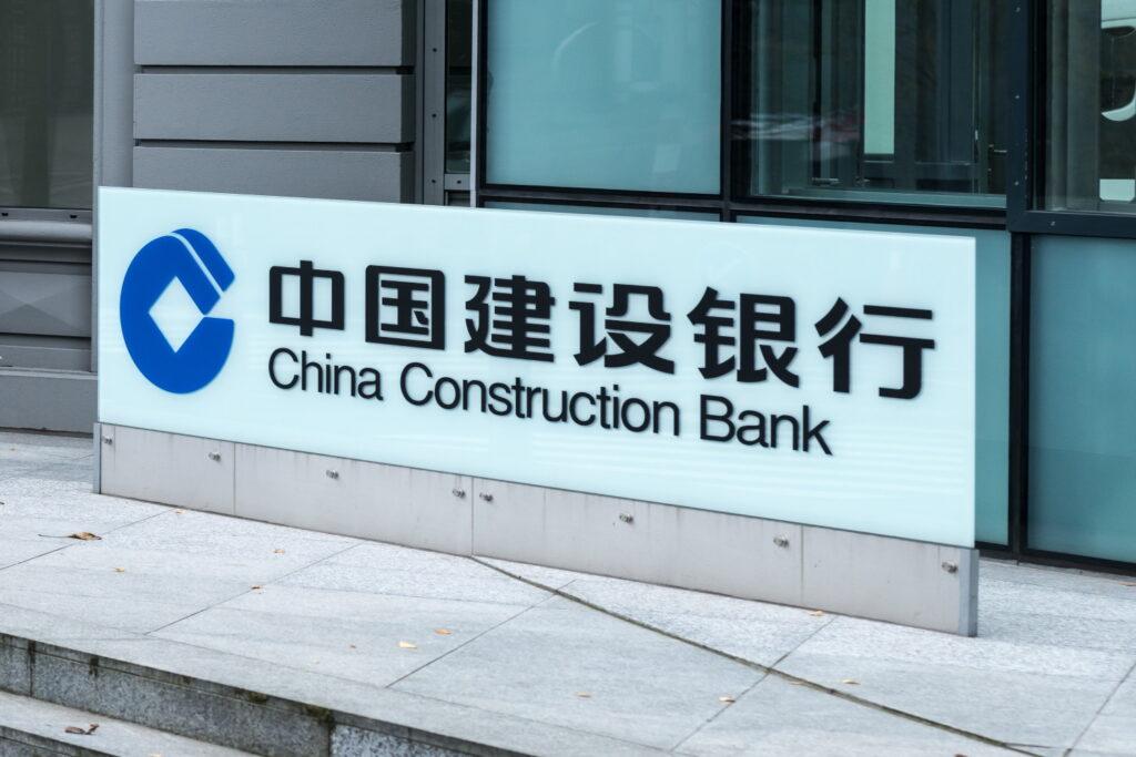 中国大手商業銀行:デジタル人民元、ハードウエアウォレットも準備か──4段階の利用制限も