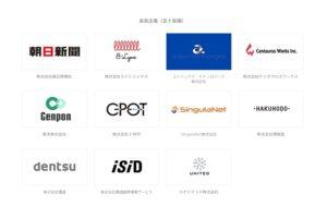 """電通と博報堂がタッグ、avexも参入──""""ジャパンコンテンツ""""のDX化で業界規模を拡大"""