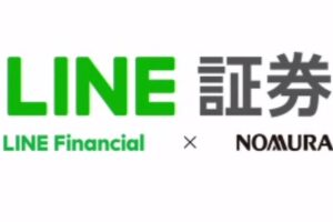 LINE証券、2022年に100万口座、営業収益100億円──野村との連携を深化