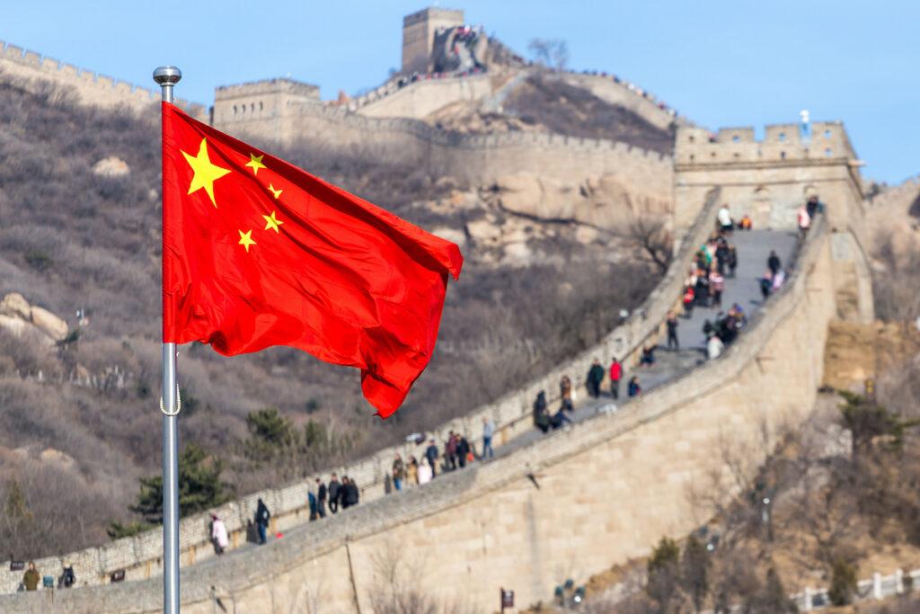中国のBSN内部文書:24のパブリックチェーンを許可型にローカライズ
