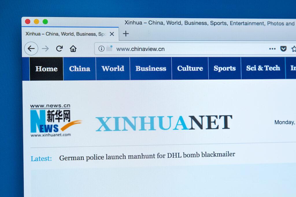 中国メディア各社が暗号資産の価格高騰を報じる──意図は?