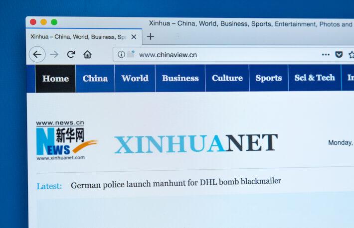 中国メディア各社が暗号資産の価格高騰を報じる──報道に政治的意図は?