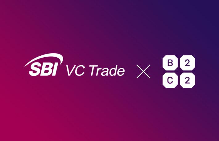 SBIが暗号資産に注力──SBI VCトレードがB2C2をマーケットメーカーに追加、SBI FXトレードとコラボでXRP付与も