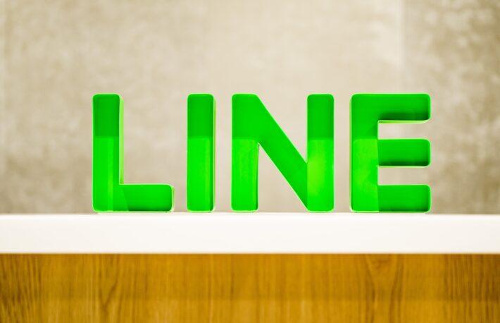 LINE、暗号資産の貸出サービスを開始──キャンペーンで貸借料10%