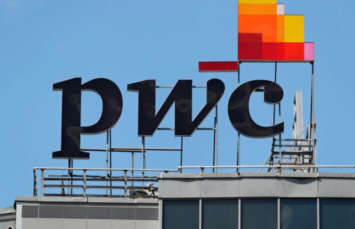 ブロックチェーンの経済効果、2030年までに190兆円:PwCが予測