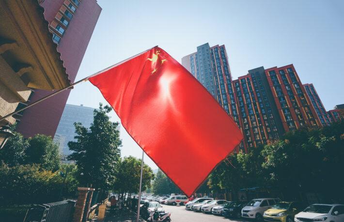 DeFiが中国でもブーム──資金ひき寄せるローカライズ戦略