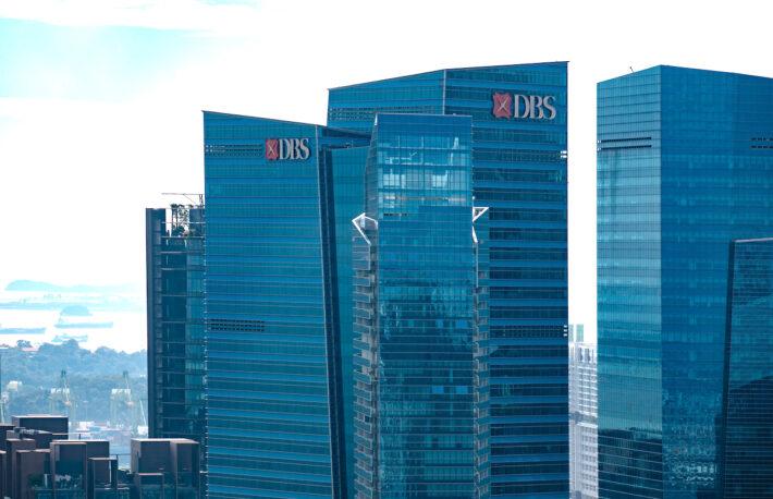 シンガポールのDBS銀行、デジタル資産取引所を開設か──ウェブページを誤って公開?