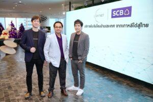セブン銀出資のLightnet、タイ大手銀と提携──ブロックチェーンで海外送金