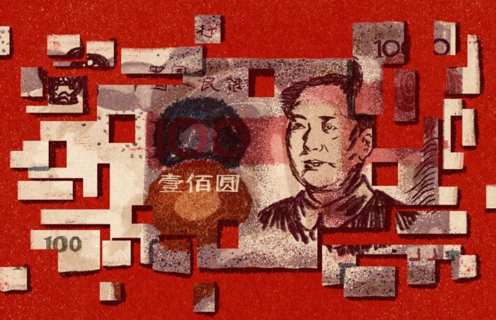 デジタル人民元のテスト運用、北京で計画──取引実績を拡大させる中国