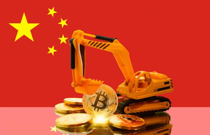 米国家情報長官、中国の暗号資産における優位性を懸念──SECに書簡:報道