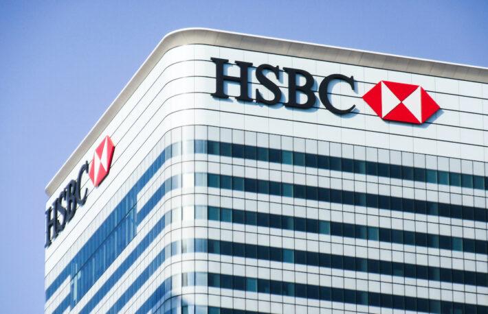 HSBC、ブロックチェーンで貿易金融──バングラデシュで初、発電用重油の輸入取引