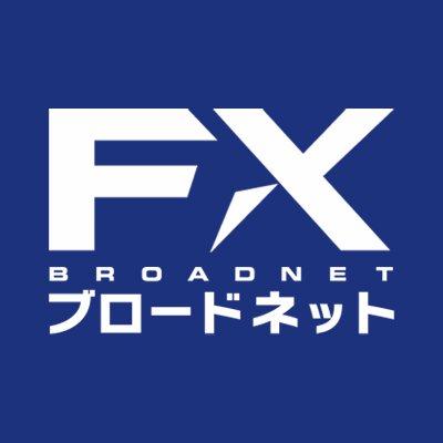 FXブロードネットの 評判・口コミ(クチコミ)