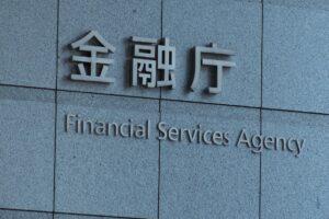 金融庁、リップルは証券ではないとの見解:報道