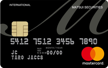 MATSUI SECURITIES CARD, 松井証券