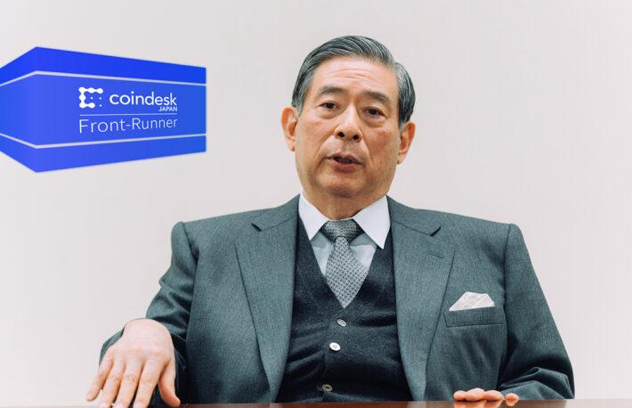 SBI、大阪デジタル取引所を2022年に──欧州、シンガポール、日本をつなげる北尾社長の構想