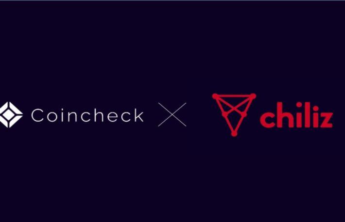 コインチェック、欧州ファントークン取引のchilizと連携開始