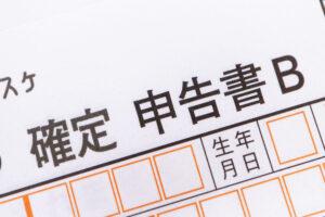 トレーダーの確定申告──源泉徴収制度のないFXでのポイント