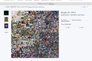 デジタルアートが75億円、NFT作品としては過去最高の落札額