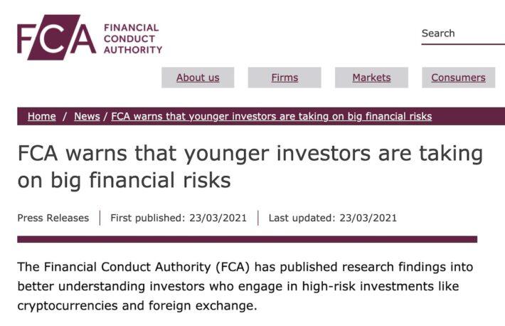 """スリルとステータスで高リスク投資を好む""""BAME""""とは:英FCA調査"""