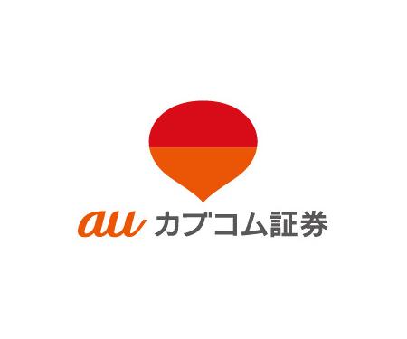 auカブコム証券の 評判・クチコミ(口コミ)