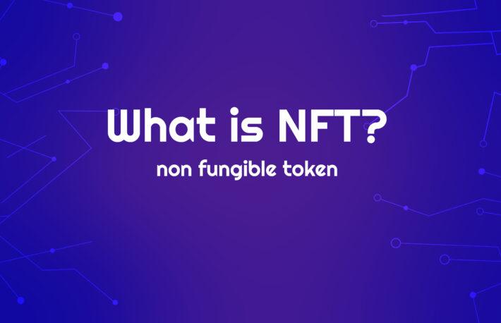 デジタル資産「NFT」の作り方と取引方法【北米版】