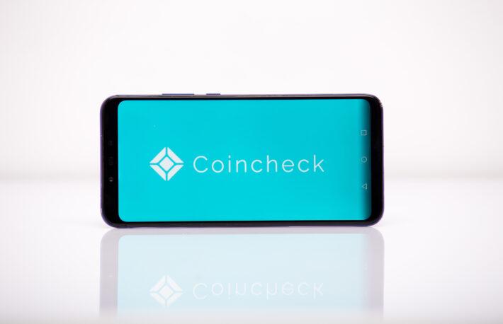 コインチェックがOMGを上場、取り扱い暗号資産は16種類に