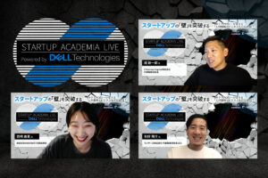 【イベントレポート】HRテックのトップランナーが語る「ビジネスの成長と壁」──ランサーズ・YOUTRUST・Zベンチャーキャピタル代表らが議論 【Powered by Dell Technologies】