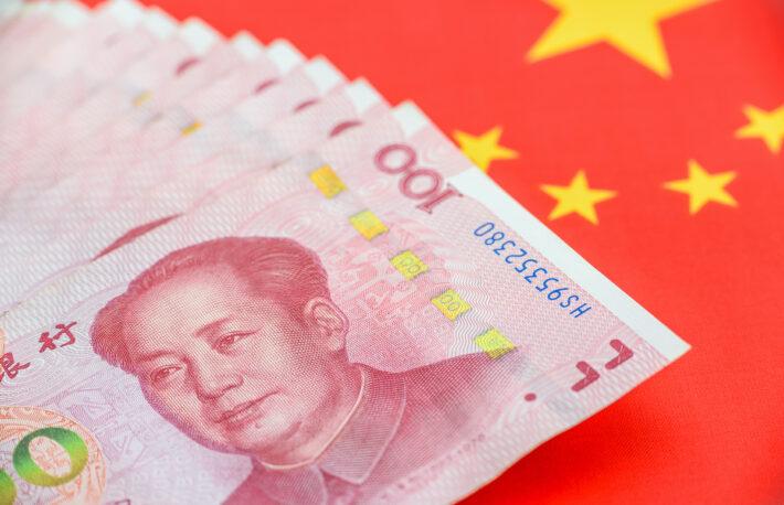 中国人民銀行、ビットコインへの姿勢を軟化──暗号資産を「代替投資」と呼ぶ