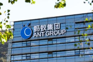 中国フィンテックのアント、デジタル人民元への開発協力をアピール:報道