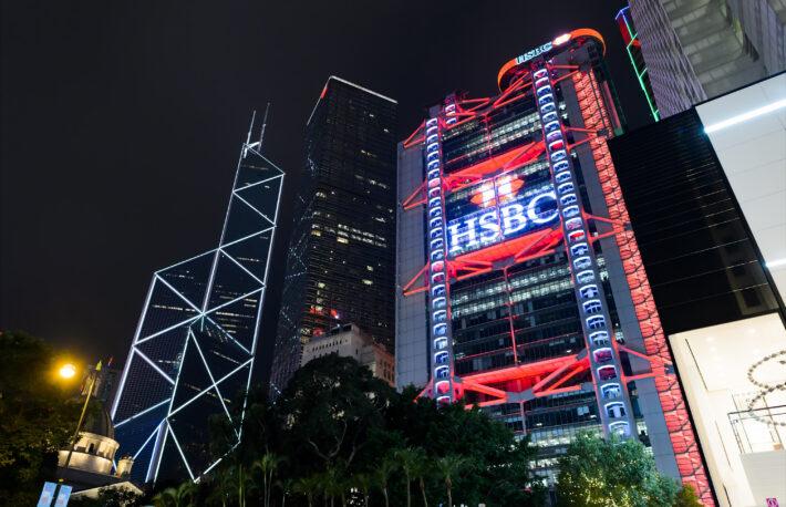 英銀大手HSBCがコインベース株を避ける理由