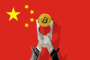 中国、暗号資産取り締り強化で市場はどう変わる?