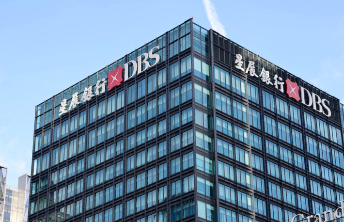 DBS銀行が初のSTO、約12億円のデジタル債券を発行