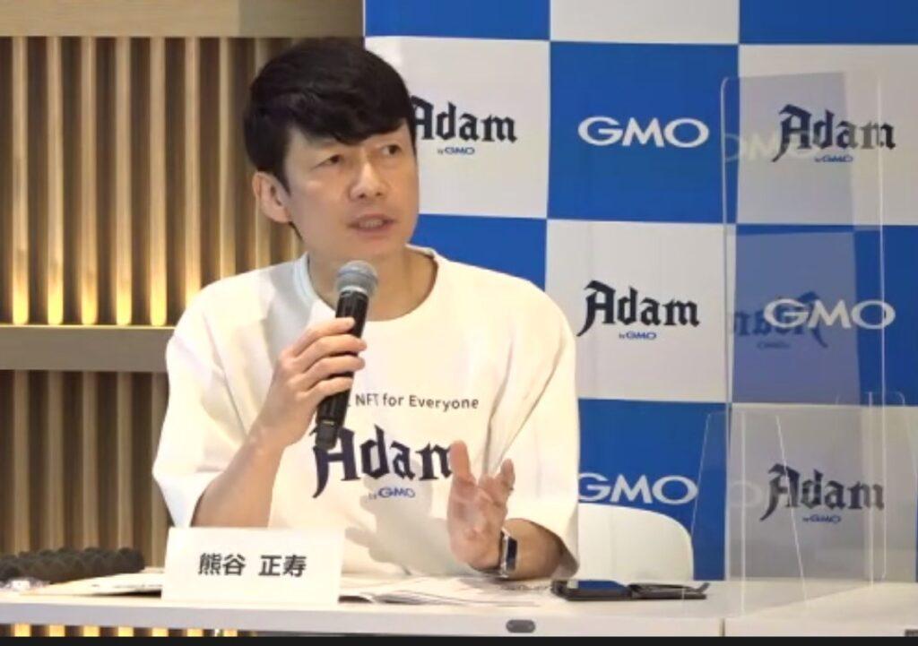 GMO、NFTマーケットプレイスを8月に開始──熊谷社長:「人生で3番目の衝撃的出会い」