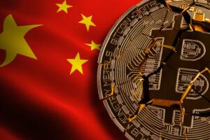 中国の暗号資産取り締まり、過去とは異なる深刻さ【オピニオン】